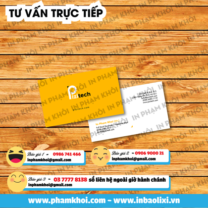 Name card cng11-01